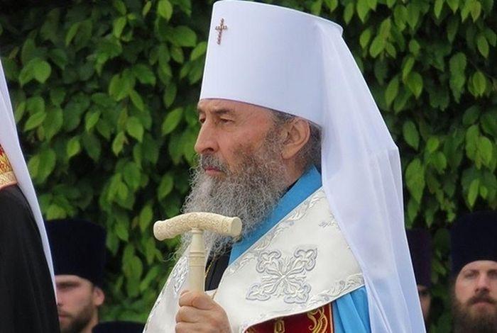 His Beatitude Onuphry, Metropolitan of Kiev and All Ukraine