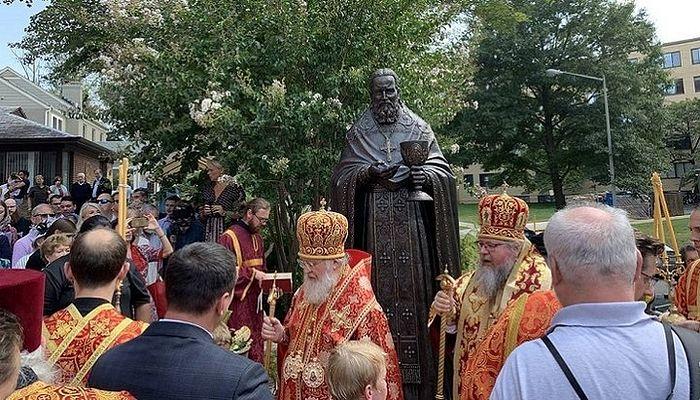 Торжества, посвященные 70-летию русского православного прихода святого Иоанна Крестителя в Вашингтоне. Фото: ТАСС