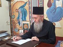Founded Upon Fallacies. A Reply to Metropolitan Hierotheos' Ukrainian Proposal