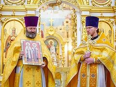 Relics of Russian New Martyrs gifted to California parish
