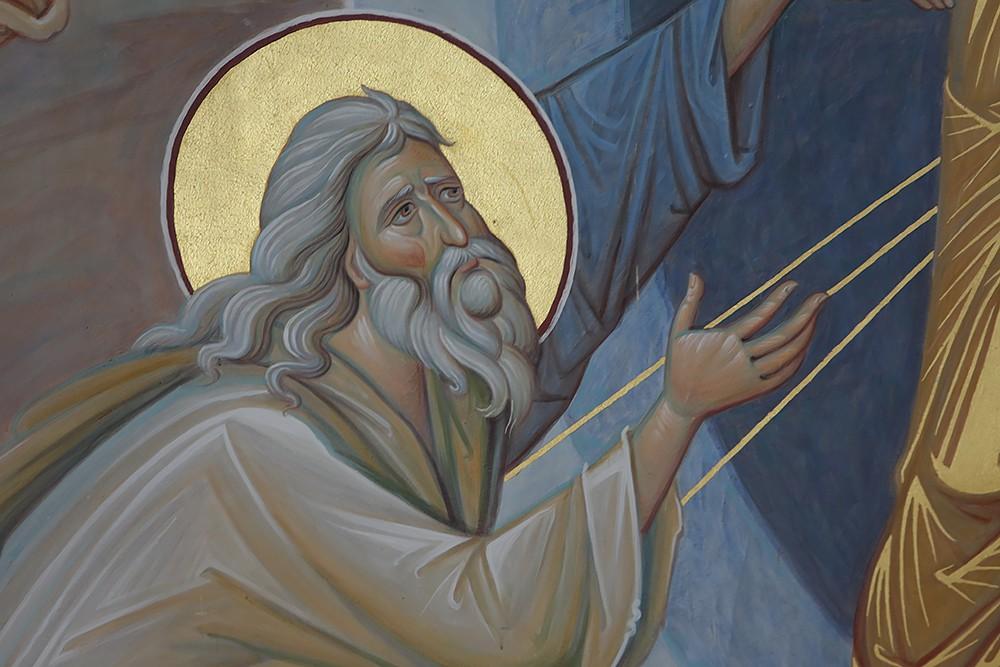 Адам. Фрагмент фрески «Сошествие во ад»