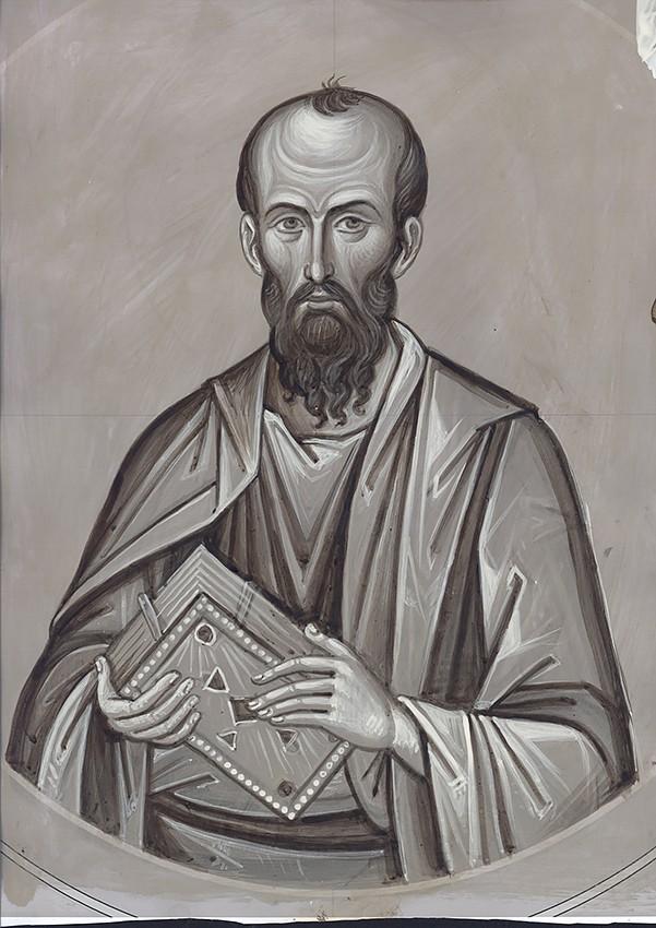 Апостол Павел. Эскиз