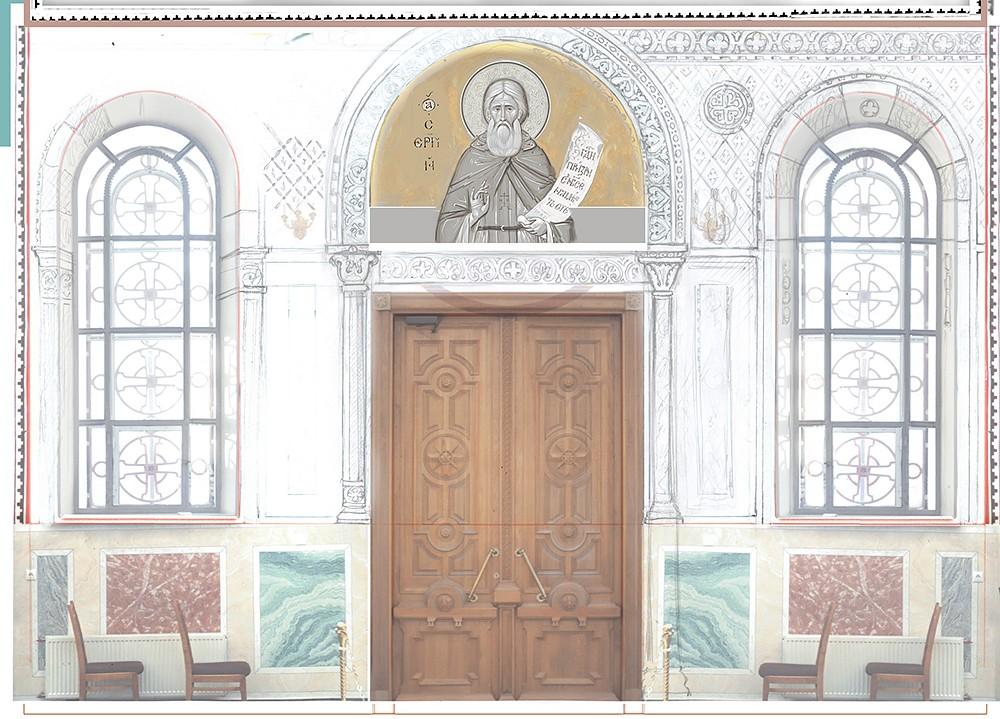 Преподобный Сергий Радонежский. Эскиз