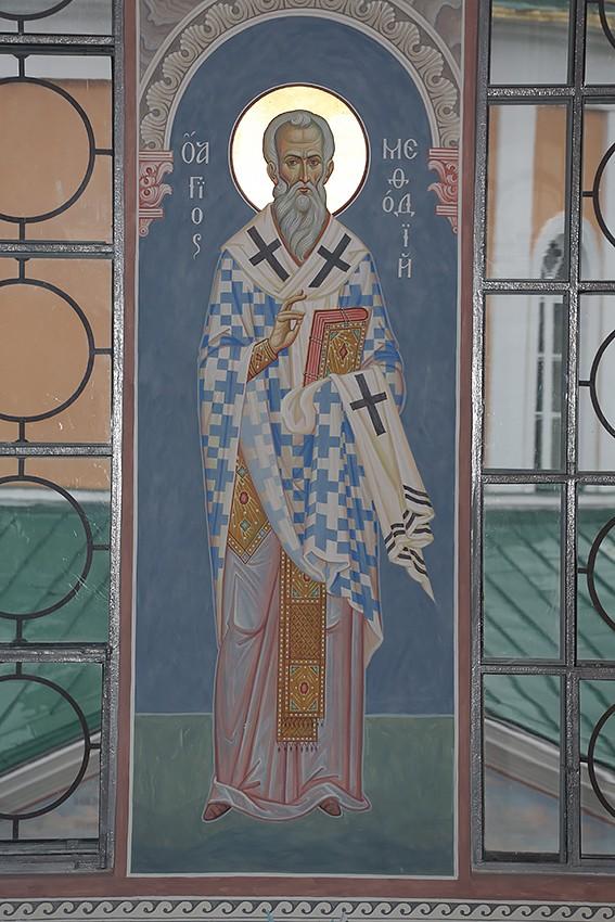 Святитель Мефодий
