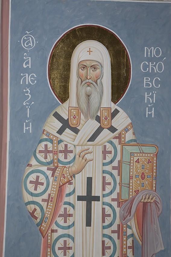Святитель Алексий Московский. Фрагмент