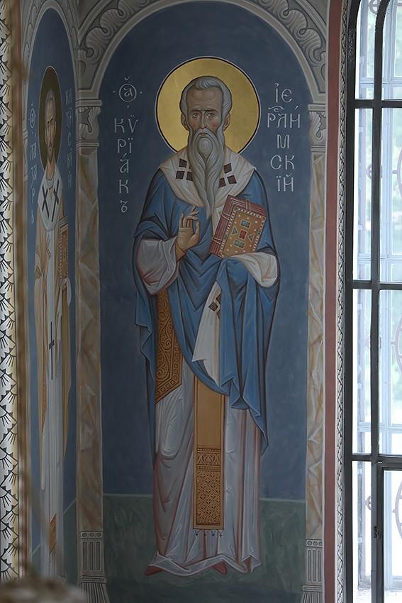 Святитель Кириак Иерусалимский