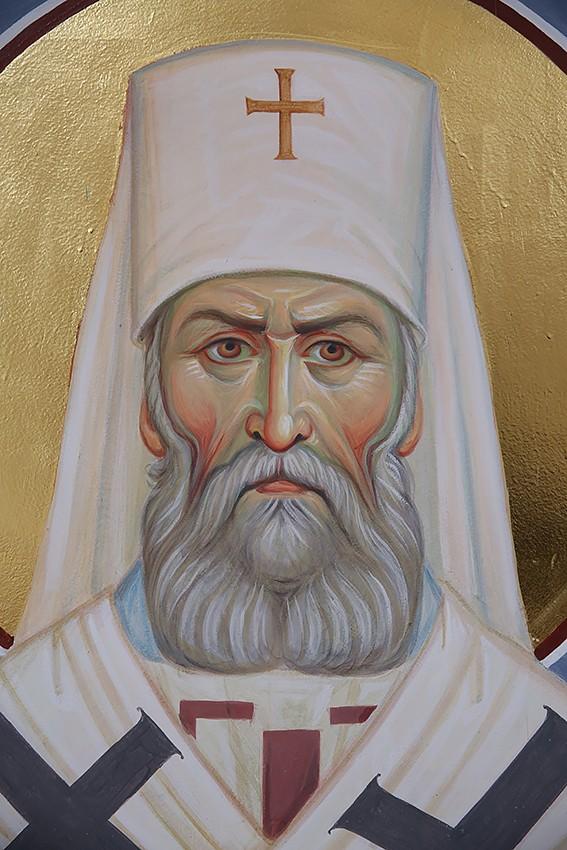 Священномученик Петр (Полянский). Фрагмент