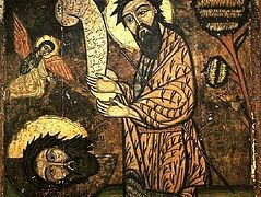 Zeal for Divine Truth.On the Beheading of the Prophet, Forerunner and Baptist of the Lord, John