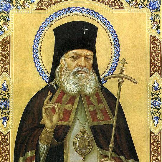Θαυμαστή βοήθεια του Αγίου Λουκά της Κριμαίας στις μέρες μας (Μέρος Α) /  Ορθοδοξία