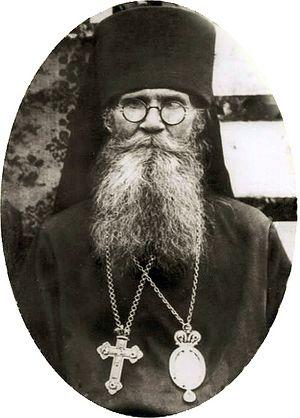 Епископ Софроний (Арефьев). Фото 1920-х гг