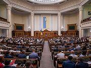 Два законопроекта, направленные на защиту прав верующих, поданы в парламент Украины