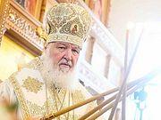 Патриарх Кирилл: Воссоединение западноевропейских приходов русской традиции с Церковью-Матерью — это результат огромной работы, которую осуществляет весь наш народ