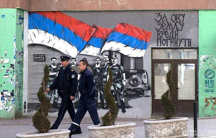 Настенное граффити на одном из домов города Косовская Митровица. Фото: РИА Новости / Григорий Сысоев