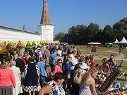 Фестиваль «Волоколамский Плодовый день»: возрождение исторической ярмарки и древних традиций милосердия