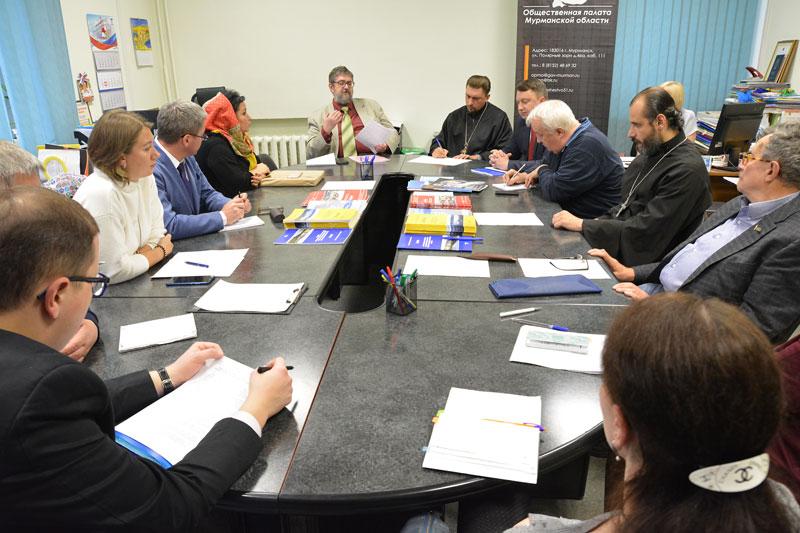 В Общественной палате Мурманской области состоялся круглый стол «Духовное и нравственное возрождение»