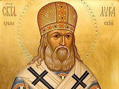 Θαυμαστή βοήθεια του Αγίου Λουκά της Κριμαίας στις μέρες μας (Μέρος Β)