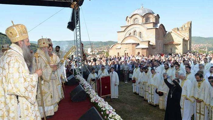 Епархија нишка у Куршумлији прославила јубилеј 850 година Немањиних задужбина