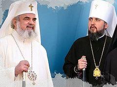 Ukrainian Schismatics pressuring Romanian-speaking faithful to join them