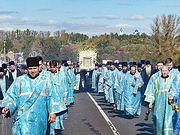 В Курской митрополии состоялся крестный ход с Курской-Коренной иконой Божией Матери «Знамение»