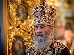 Ο Προκαθήμενος μίλησε για τo πόσο σημαντικό είναι να φοράμε τον Άγιο Σταυρό