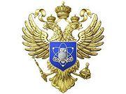 Олимпиада Российского православного университета «В начале было Слово…» включена в государственный Перечень олимпиад школьников