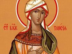 St. Taisia of Egypt