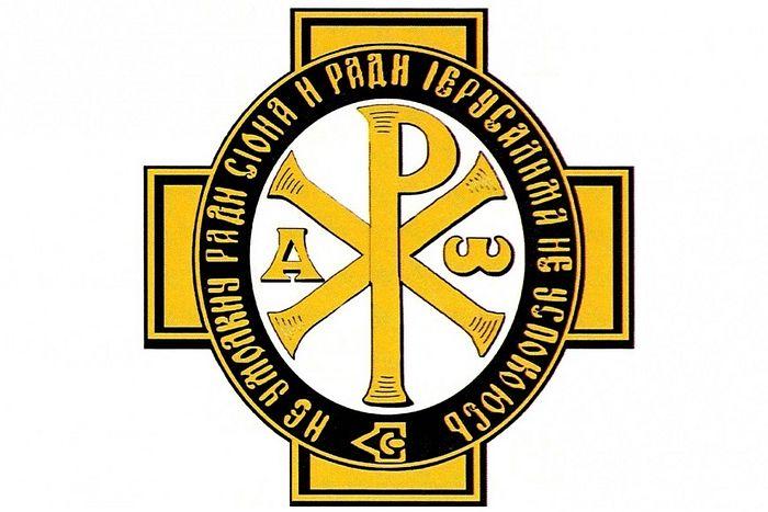 В Эрмитаже пройдет конференция «200 лет дипломатической поддержки русского присутствия на Ближнем Востоке»