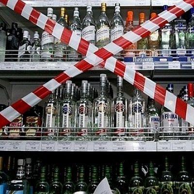 Новый доклад ЕРБ ВОЗ: смертность, связанная с употреблением алкоголя, снизилась в Российской Федерации благодаря строгим мерам контроля над алкогольной продукцией