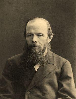 Φ.M.Ντοστογιέφσκι, 1879