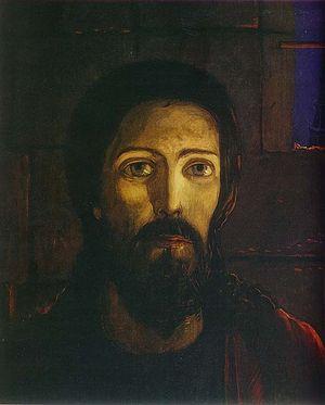 Ιλία Γκλαζούνοφ. Περί τού μυθιστορήματος 'Οι αδελφοί Καραμάζοφ. Τρίπτυχο' (κομάτι). 1983