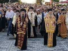 55th anniversary of return of relics of St. Andrew celebrated in Patras