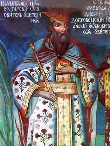 Болгарский царь Иван Асень II