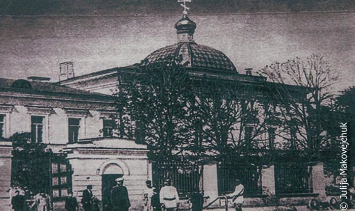 The Pskov theological seminary, where Vasily Bellavin studied and taught. Photo from the early twentieth century.