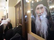 В Московской духовной академии прошли памятные мероприятия, посвященные 100-летию со дня рождения архимандрита Кирилла (Павлова)
