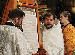 Περί ακύρου των χειροτονιών των ουκρανών σχισματικών και μη κανονικότητας της «Ορθοδόξου εκκλησίας της Ουκρανίας»