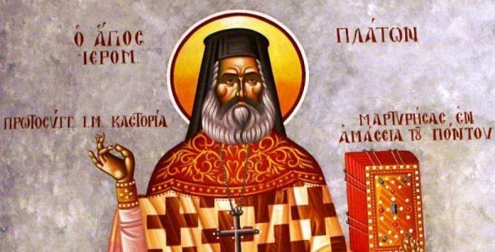 Hieromartyr Plato (Aivazidis), one of the seven newly-canonized martyrs. Photo: vimaorthodoxias.gr