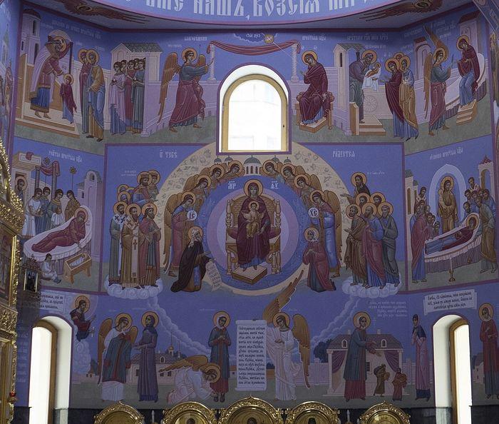 Южная стена с росписью «О Тебе радуется»