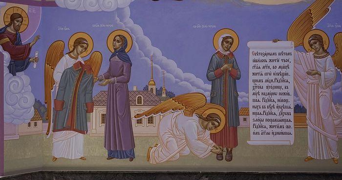 Господь благословляет Ксению на подвиг юродства. Новая иконография