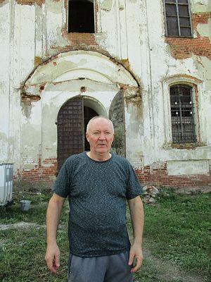 Александр Кискин
