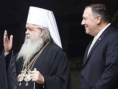"Secretary of State Pompeo meets with ""Archbishop"" of schismatic ""Macedonian Church"" (+ VIDEO)"