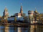 В Москве проходит международная конференция «К 500-летию Богородице-Смоленского Новодевичьего монастыря. Духовное и культурное наследие монастырей Русской Православной Церкви»