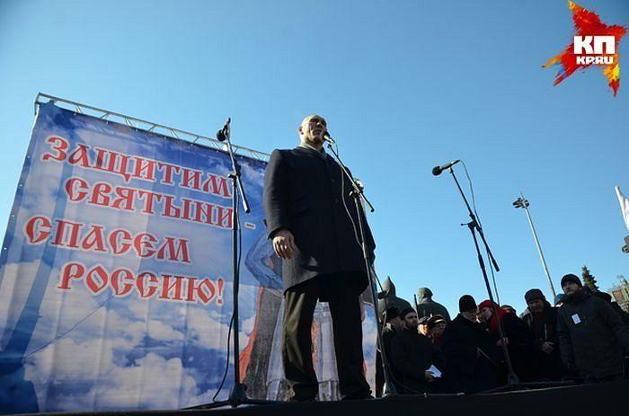 Выступление на митинге в Новосибирске Николая Валуева в защиту чувств верующих – против постановки экспериментального спектакля «Тангейзер