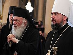 Greek Church recognizes Ukrainian schismatics