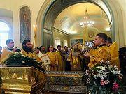 Завершилось пребывание в Москве пояса святителя Иоанна, архиепископа Шанхайского и Сан-Францисского