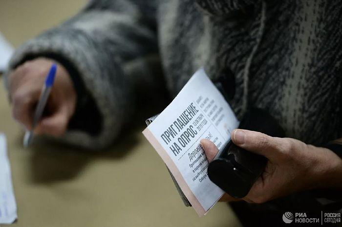 Фото: РИА Новости / Павел Лисицын