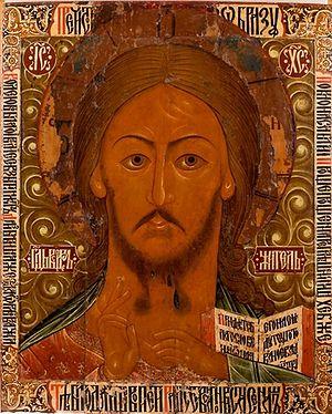 Утерянную 90 лет назад икону «Господь Вседержитель» вернули в Покровский собор Москвы