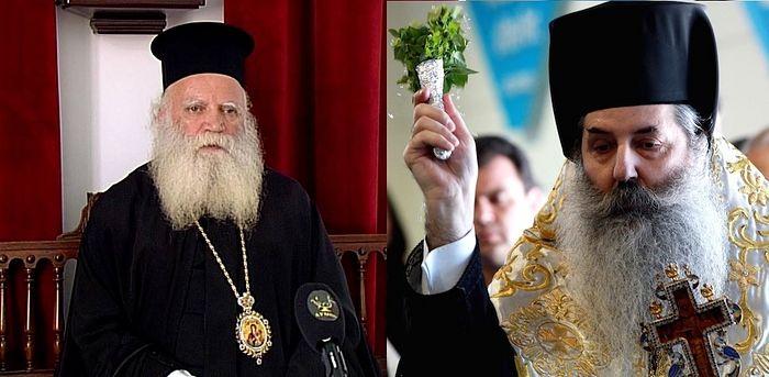 Met. Seraphim of Kythira (left), Met. Seraphim of Piraeus (right). Photos: agionoros.ru