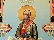 В Санкт-Петербурге откроется выставка, посвященная адмиралу Федору Ушакову