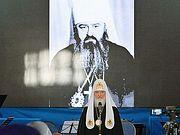 Патриарх Кирилл возглавил торжественный акт по случаю 90-летия со дня рождения митрополита Никодима (Ротова)