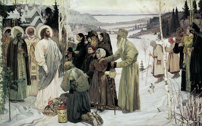 Святая Русь. Художник: Михаил Нестеров